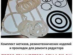 Комплект метизов, резинотехнических изделий и прокладок для