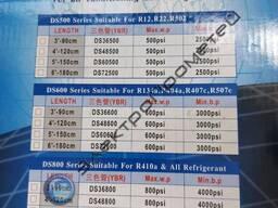 Комплект шлангов 6'-180см DS72800 800psi-4000psi (3)