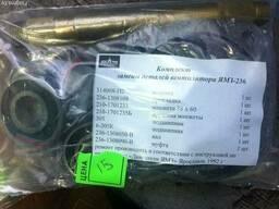 Комплект замены деталей вентилятора 236 на МАЗ