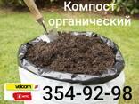 Компост органический, грунт ростительный, торф, навоз - фото 6