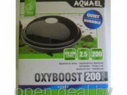 Компрессор OXYBOOST 200 plus (AQUAEL), 2. 5w, 2х100л/ч. ,до 200