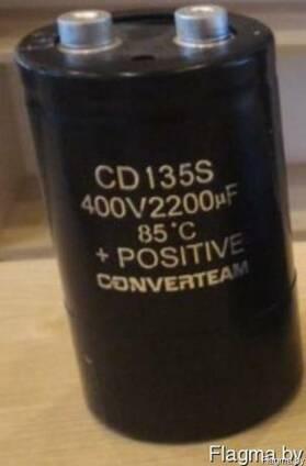 Конденсатор электролитический винтовой 400V 2200uF