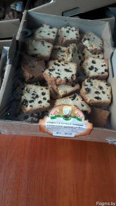 Кондитерские изделия, торты, мармелад с дисконтом