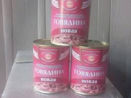 """Консерва мясная """"Говядина новая"""""""