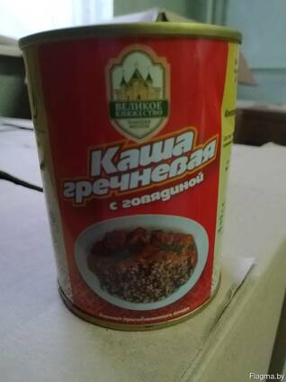 каша гречневая рисовая