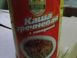"""Консервы """"Каша гречневая, рисовая с говядиной"""""""
