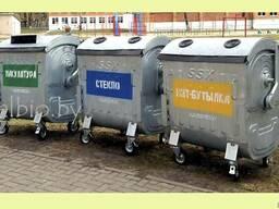 Контейнер Евро для мусора 1100 литров, контейнер