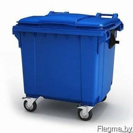 Контейнер пластиковый для мусора 1100 литров