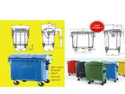 Контейнер пластиковый для мусора 770 литров - фото 1