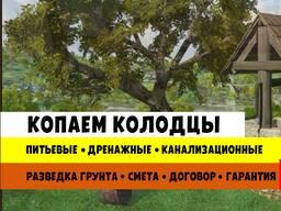 Копка колодца в Минском районе
