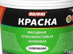 Краска фасадная 14 кг АКЦИЯ