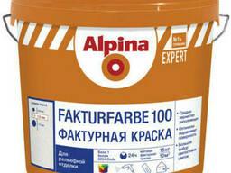 Краска фасадная Alpina Expert Fakturfarbe 100 база 1, белая