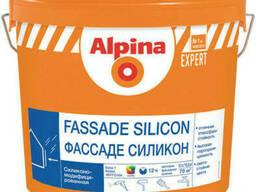 Краска фасадная Alpina Expert Fassade Silicon
