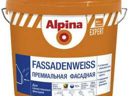 Краска фасадная дисперсионная Alpina Expert Fassadenweiss