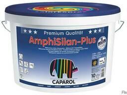 Краска фасадная силиконовая Caparol AmphiSilan-Plus База