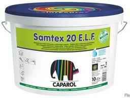 Краска интерьерная латексная Caparol Samtex 20 E. L. F.