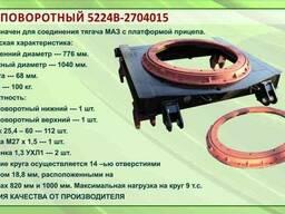 Круг поворотный 5224В-2704015 - фото 3