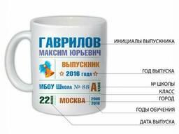 """Кружка керамическая """"Выпускник"""""""