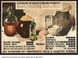 Купим Масло, сыры, жиры и другие продукты питания