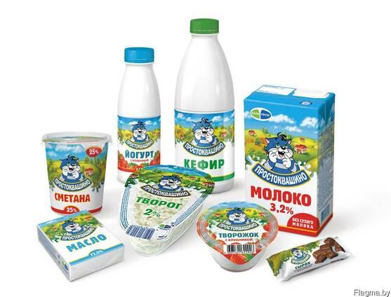 Купим Молочную продукцию