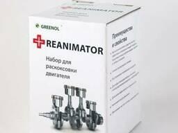 Купить Greenol Reanimator в Беларуси