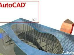 Курсы по AutoCAD в Гомеле - фото 1