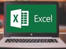 Курсы по программе Excel от А до Я