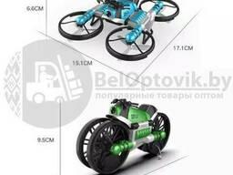 Квадрокоптер-трансформер дрон-мотоцикл на радиоуправлении 2 в 1 Qun Yi Toys, длина. ..