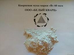 Кварцевая мука 98, 5% SiO2