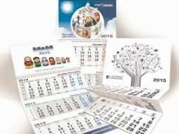 Квартальные календари на 2020 год, фирменные календари