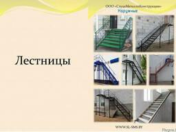 Лестница металлическая наружная - фото 3
