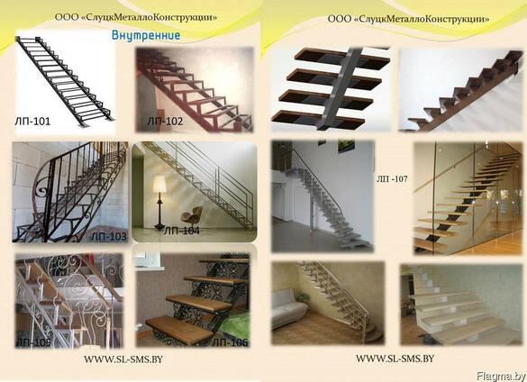 Лестница металлическая внутреняя