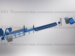Линия грануляции полимеров 300 кг/ч