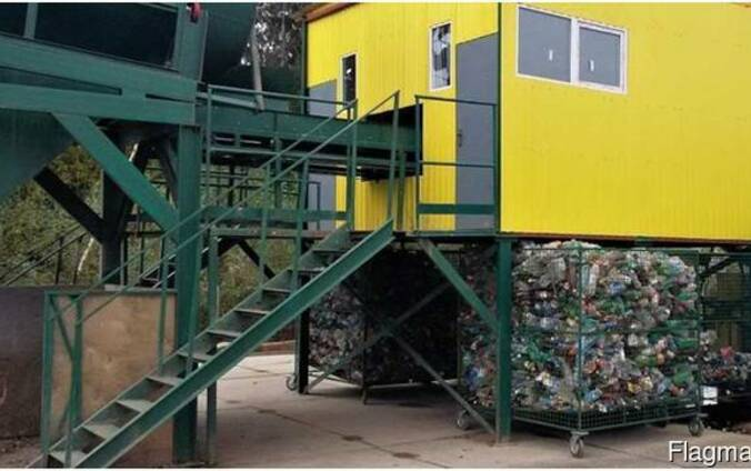 Линия переработки вторсырья. Переработка бытовых отходов.