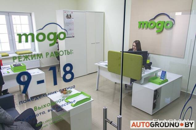 кредиты от хоум кредит банка казахстана