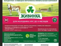 "Лизунцы ""Живинка"" для молодняка КРС до 6 мес"