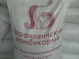 Любые комбикорма Барановичи КХП (для птицы, свиней, поросят
