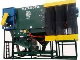 Машина универсальная зерноочистительная МУЗ-50ГА