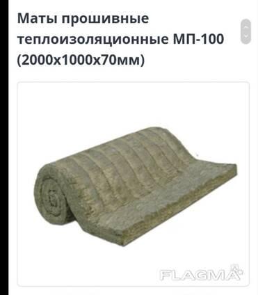 Маты прошивные теплоизоляционные МП-100