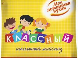 "Майонез ""Школьный"""