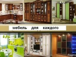 Мебель для людей знающих цену домашнему уюту