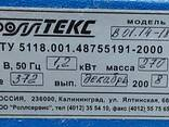 Мерильно-браковочная машина модели В01.14 - фото 2