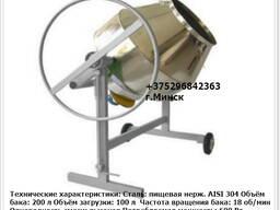 Мешалка для пищевых продуктов до 100кг (типа бетономешалки)