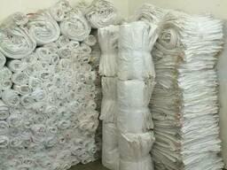 Мешки полипропиленовые 95х55 - 50 кг. б. у.