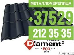 Металлочерепица BlachoTrapez Diament Eco Plus