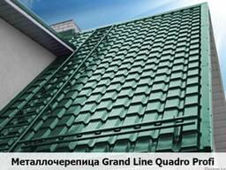 Металлочерепица Grand Line, доборные элементы, сопутствующие - фото 4