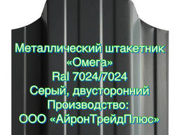 Металлоштакетник - Металлический штакетник . ..