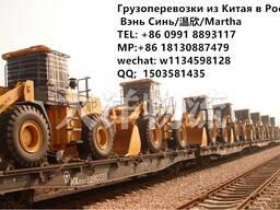 Международные перевозки(Грузоперевозки из Шанхай в Минск)