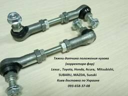 Mitsubishi, Toyota, Honda, Subaru тяга корректора фар