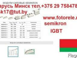 Модули силовые semikron igbt